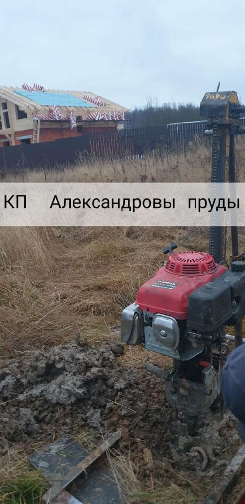 Геологические изыскания под коттедж кп Александровские пруды